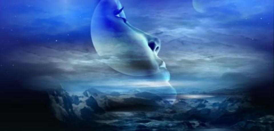 Камиле — стихотворение из цикла «Стихи Артура»