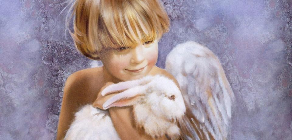«АНГЕЛ» — стихотворение из цикла «Стихи Артура»