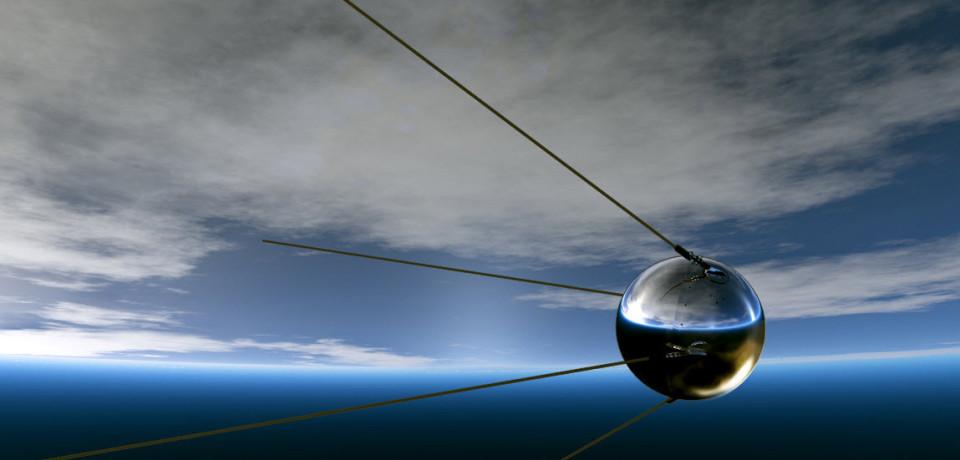 Первый спутник Земли. Начало космической гонки.