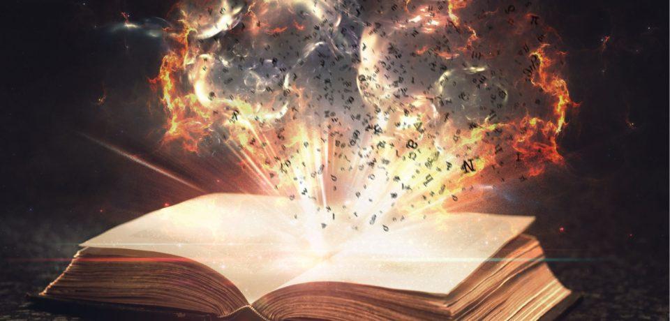 «Виновны слова» — стихотворение из цикла «Стихи Артура»